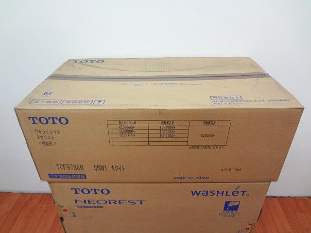 TOTO ウォシュレット一体型便器 ネオレスト CES9788R-2
