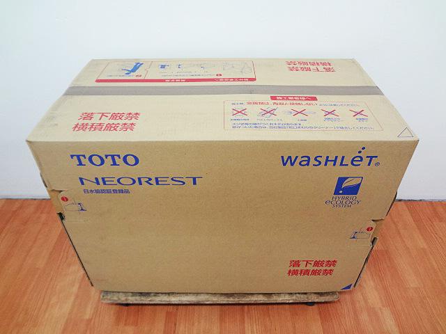 TOTO ウォシュレット一体型便器 ネオレスト CES9788R-3