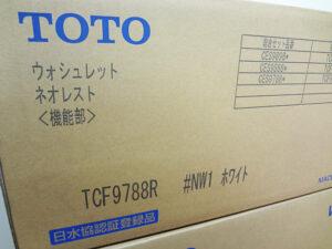 TOTO ウォシュレット一体型便器 ネオレスト CES9788R-4