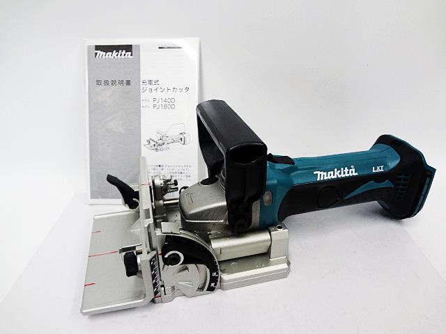 マキタ 充電式ジョイントカッタ PJ180D-1