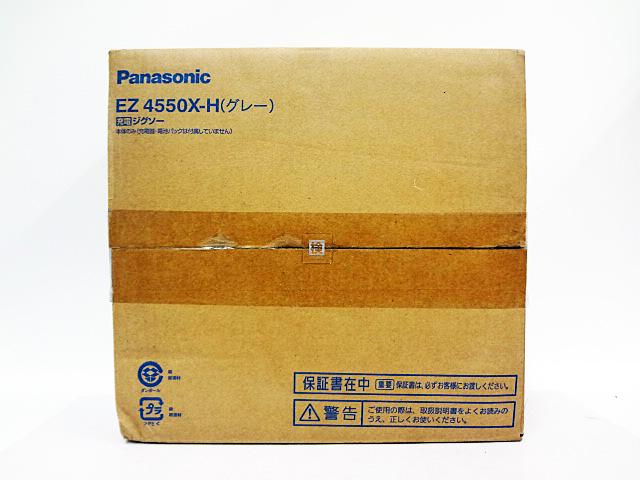 パナソニック 充電ジグソー EZ4550X-H-1