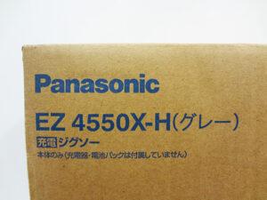 パナソニック 充電ジグソー EZ4550X-H-2