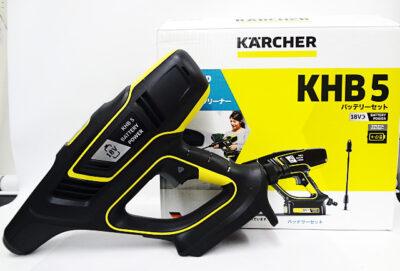 KARCHER ハンドヘルドクリーナー KHB5-1
