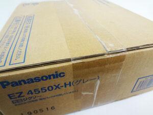パナソニック 充電ジグソー EZ4550X-H-3