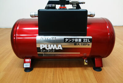 PUMA サブエアタンク AST-22-1
