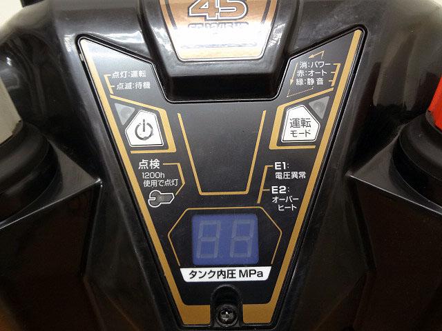 HiKOKIエアコンプレッサーEC1245H3-3