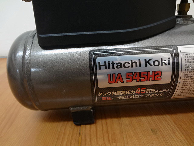 HITACHIサブエアタンクVA545H2-2