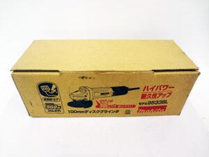 マキタ ディスクグラインダ 9533BL 20年製-1