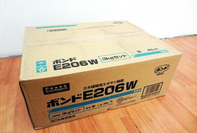 コニシ 土木建築用エポキシ樹脂 E206W-1