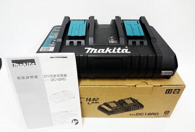 マキタ 2口急速充電器 DC18RD-1