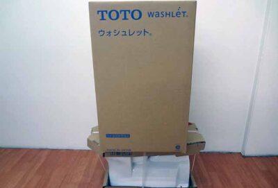 TOTO ウォシュレット一体形便器 TCF9151・CS348B-1