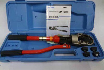 IZUMI/イズミ 手動式油圧圧着工具 EP-150A-1