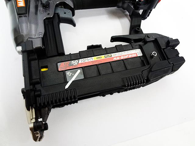 MAX 高圧フロアネイラ HA-50F3(D)-4