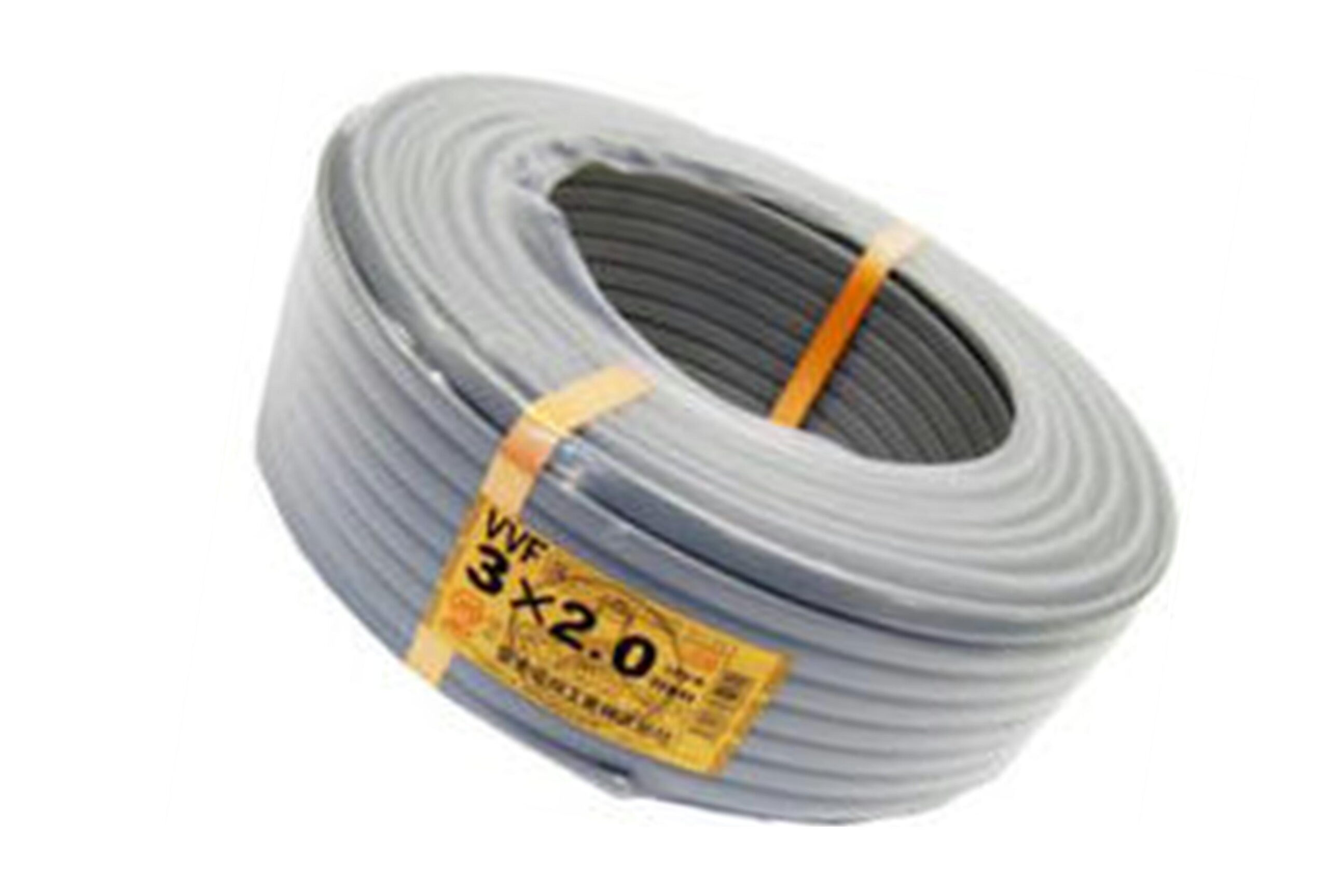VVFケーブル 3x2.0mm    ネット限定買取価格       地域最高価格で買取ます