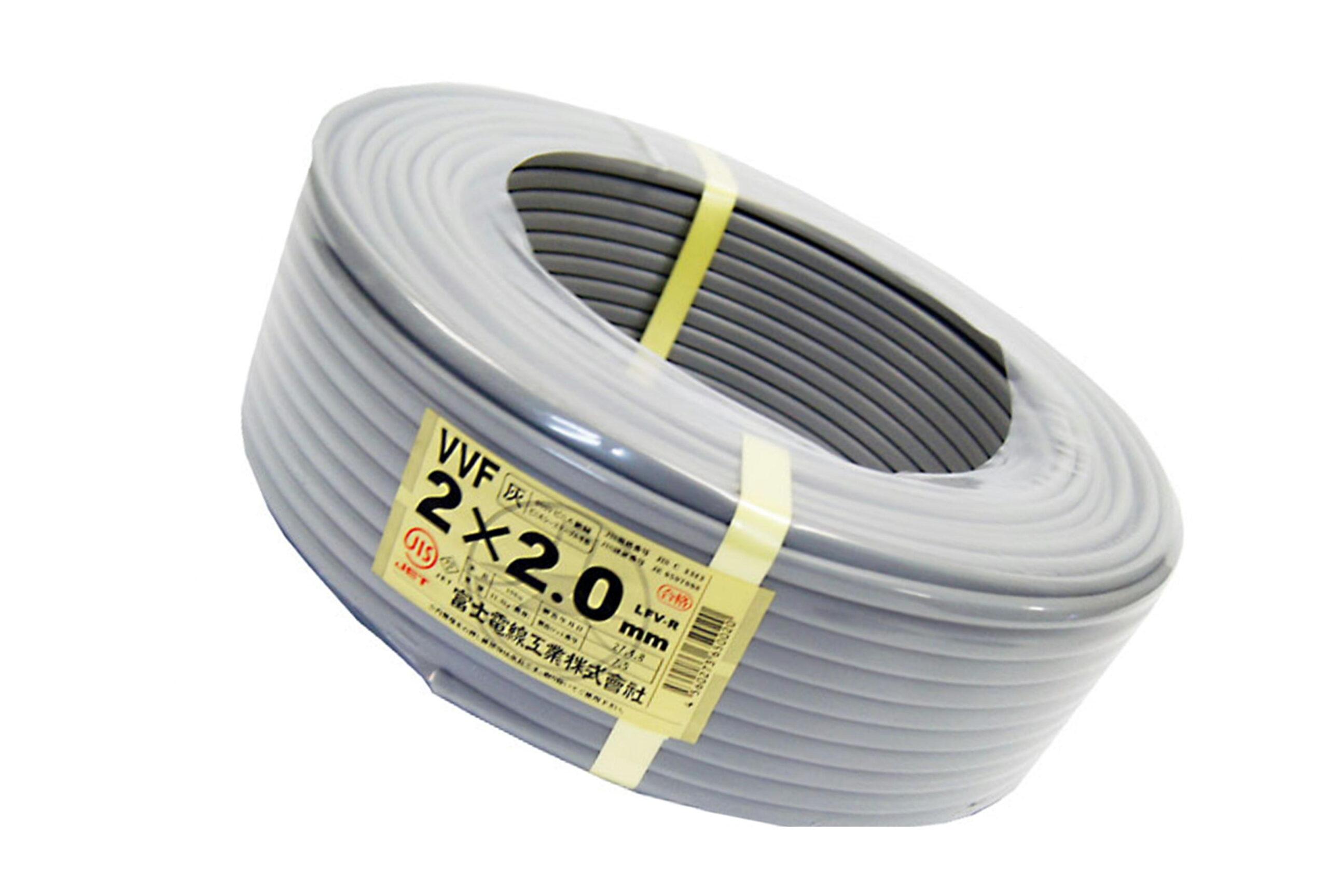 VVFケーブル 2x2.0mm    ネット限定買取価格       地域最高価格で買取ます