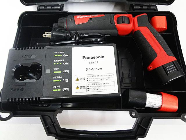 パナソニック 充電スティックドリルドライバ EZ7421LA2S-R-1