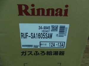RUF-SA1605SAW-4