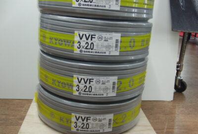 VVFケーブル3×2.0-1