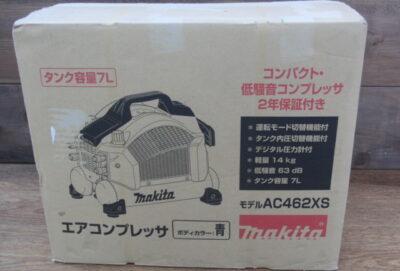 AC462XS-1