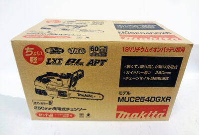 makita 250mm充電式チェンソー MUC254DGXR-1